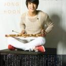 04-ft-island-trendy-magazine-vol-1-version-japonaise