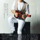 07-ft-island-trendy-magazine-vol-1-version-japonaise