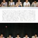 11-ft-island-trendy-magazine-vol-1-version-japonaise