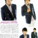 ftisland-bpass-magazine-aout-2012-3