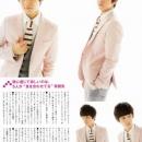 ftisland-bpass-magazine-aout-2012-5