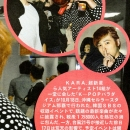 02-ftisland-korean-fun-magazine-vol-74-octobre-2012