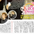 03-ftisland-korean-fun-magazine-vol-74-octobre-2012
