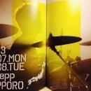 ftisland-playground-photobook-188