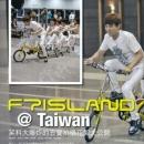 ftisland-trendy-magazine-no37-12