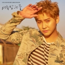 04-photos-ftisland-what-if-summer-nigh-dream-photo-concept-seunghyun