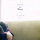hongki-hanstmagazine-03