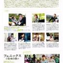 hongki-hanstmagazine-10