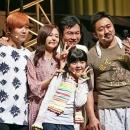 09-photos-hongki-promotion-live-phoenix-japon