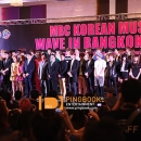 korean-music-wave-2012-conference-de-presse-7