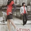 photoshoot-litmus-printemps-2008-11