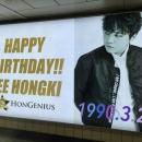 01-projet-2016-anniversaire-hongki-hongenius-global