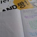 04-projet-kcon-paris-fanbook-ftislandfrancefr