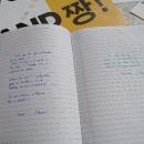 14-projet-kcon-paris-fanbook-ftislandfrancefr