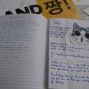 15-projet-kcon-paris-fanbook-ftislandfrancefr