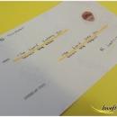 09-projet-anniversaire-minhwan-lovefti
