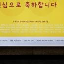 03-projet-primadonna-worldwide-11th-anniversary-affiche-pub-seoul