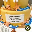 04-projet-primadonna-worldwide-11th-anniversary-cake