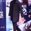 seunghyun-avant-premiere-the-youth-17