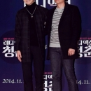 seunghyun-avant-premiere-the-youth-22