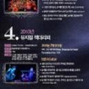 08-jack-the-ripper-the-musical-seunghyun