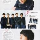 tv-fan-magazine-vol2-1