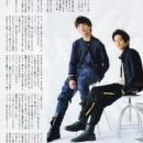 tv-fan-magazine-vol2-3