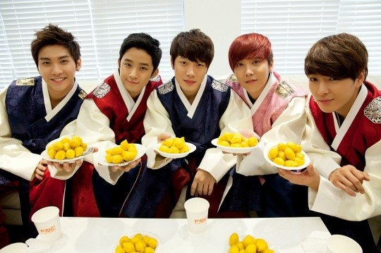 starcast ft island early chuseok greeting 09