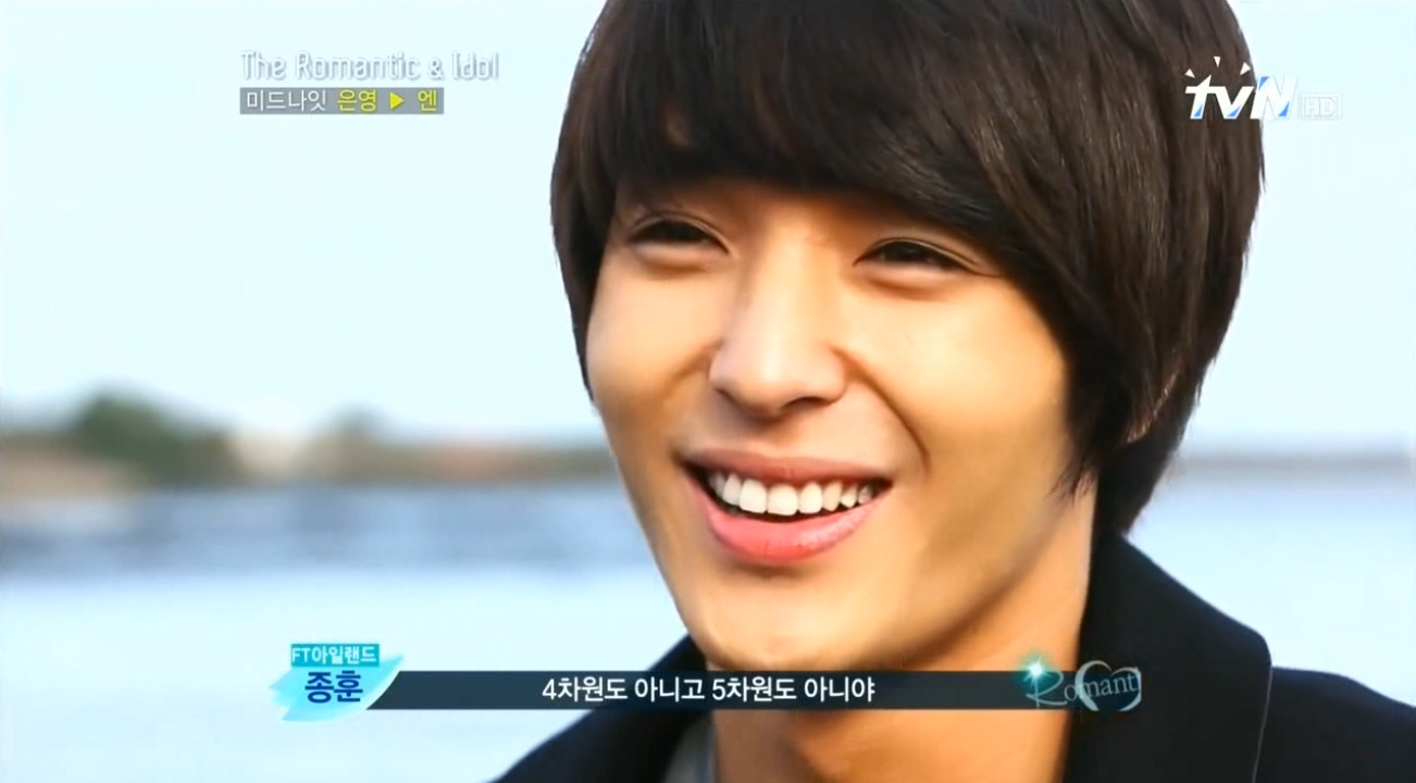 jonghun @ the romantic and idol ep 5