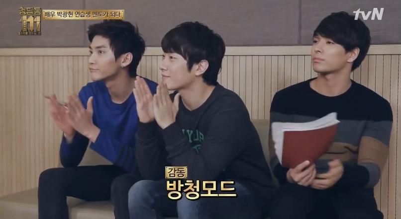 051213 - episode 3 @ cheongdamdong 111