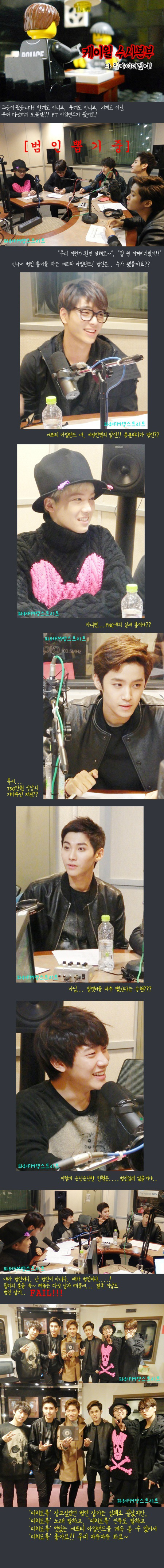 sbs-power-fm-young-street1 (1)