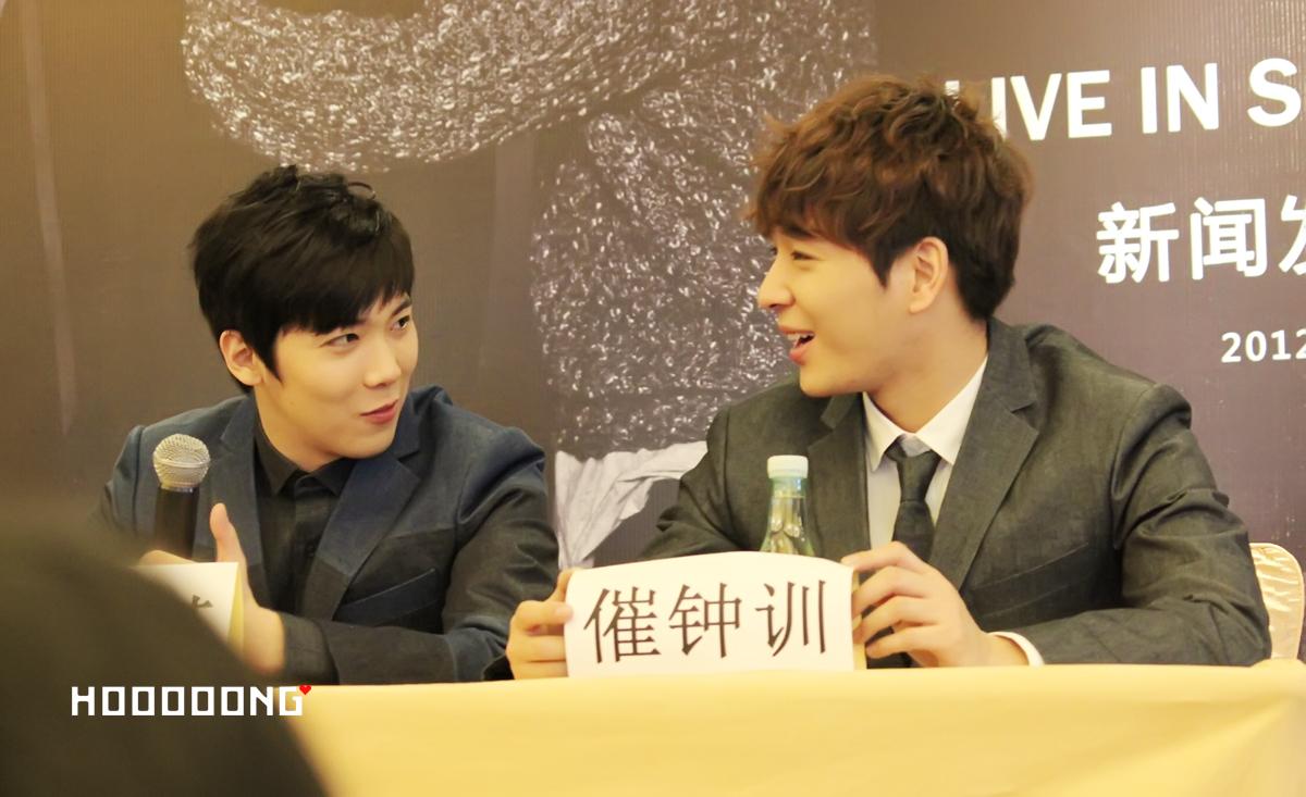 210214 - conference de presse @ fthx shanghai 21