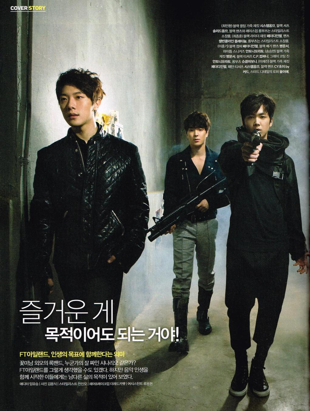 FTISLAND @ Men Health 03