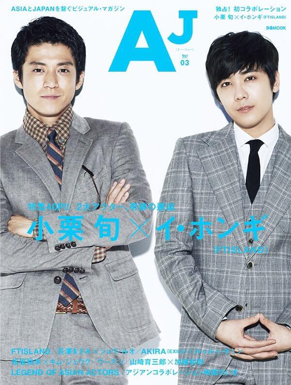 hongki @ aj magazine 01
