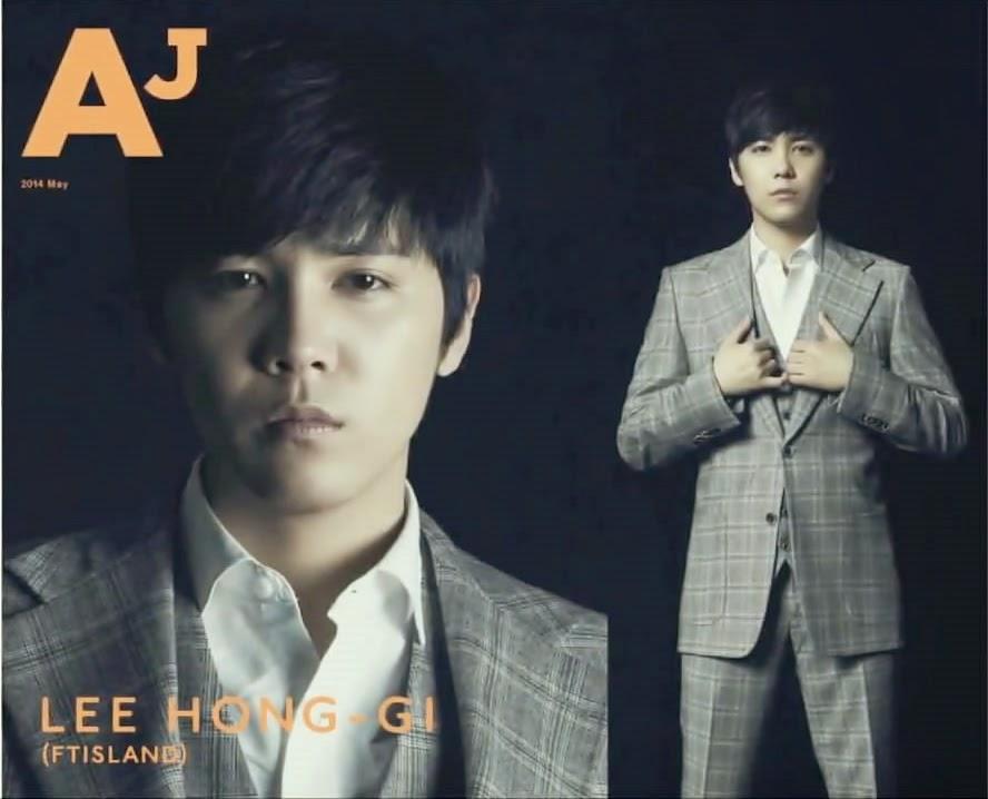 hongki @ aj magazine 04
