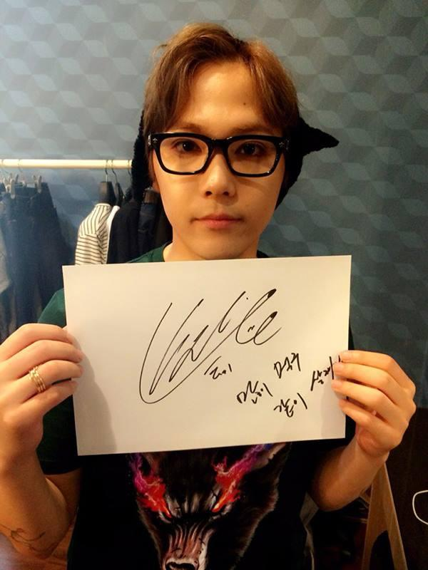 070914 - message chuseok hongki
