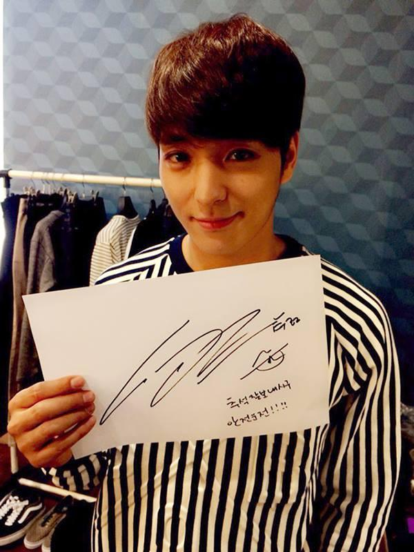 070914 - message chuseok jonghun