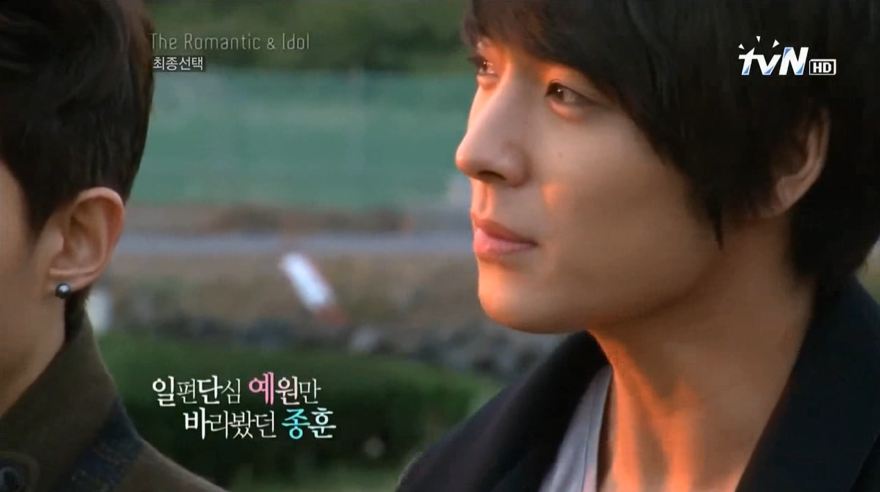 the romantic & idol ep6 fin