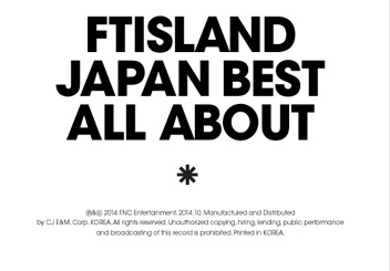 ftisland all about photo indivuduelle