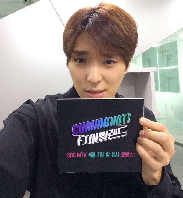photo teaser jonghun coming out 01
