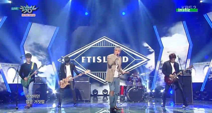170415 goodbye stage ftisland pray music bank