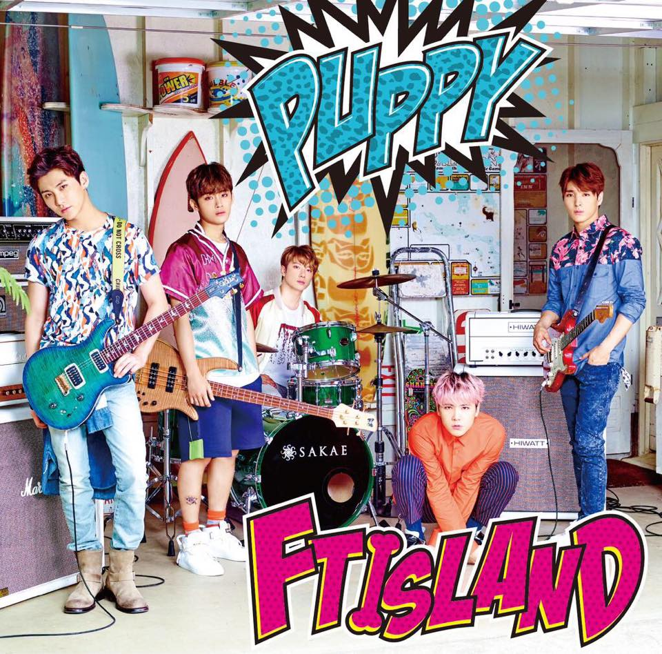 FTISLAND SINGLE JAPAN PUPPY A