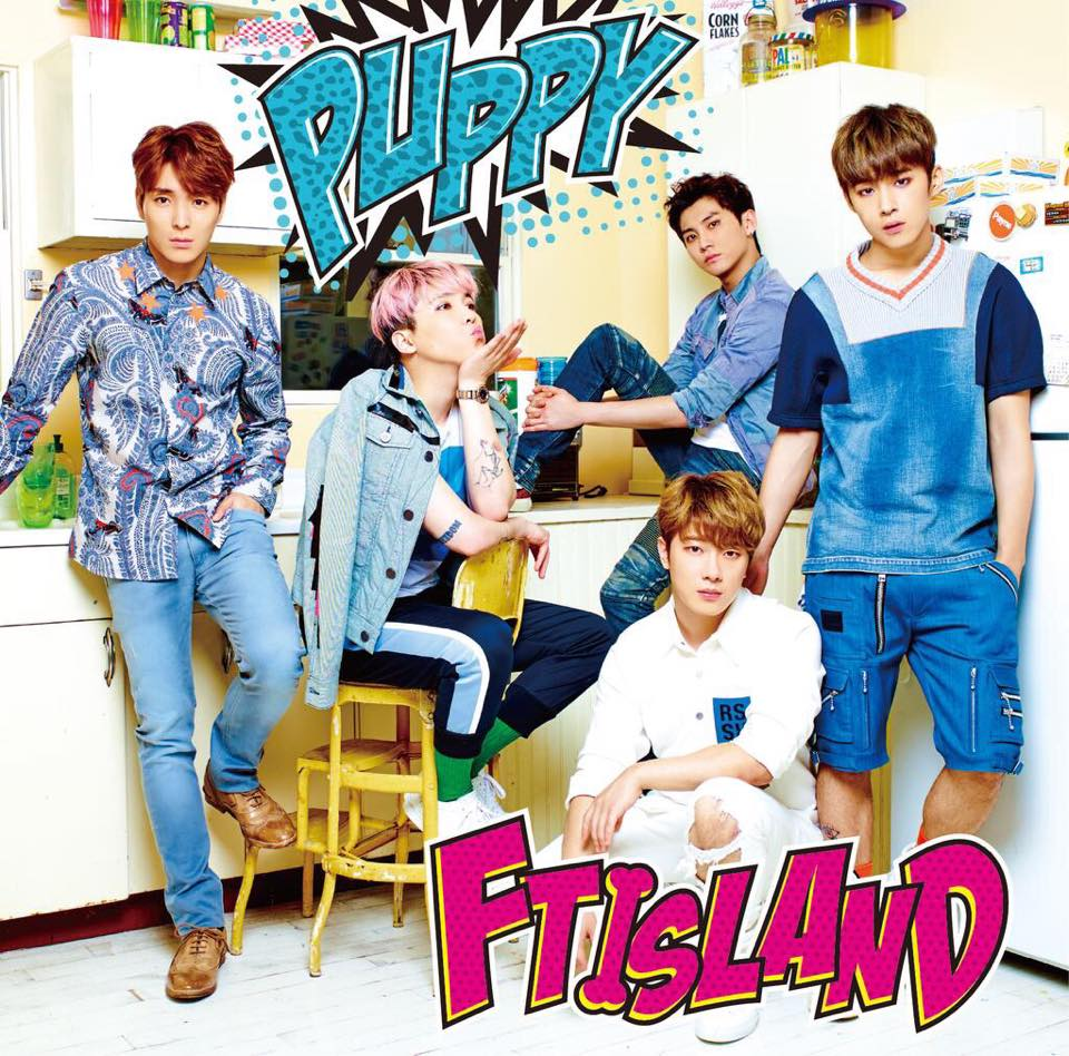 FTISLAND SINGLE JAPAN PUPPY B