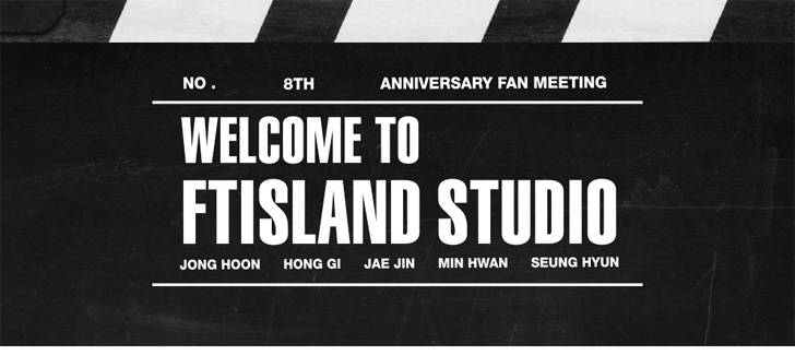 ftisland_studio