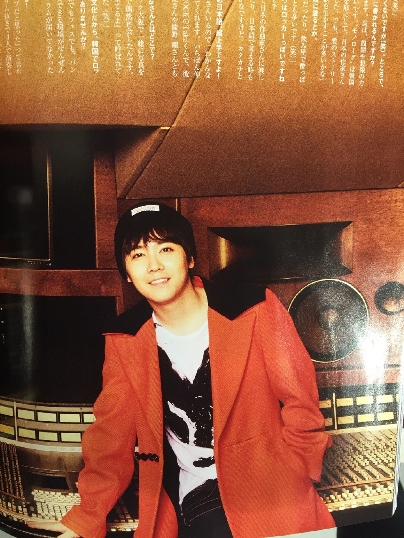 hongki Rolling Stone Japan Edition vol 105 01