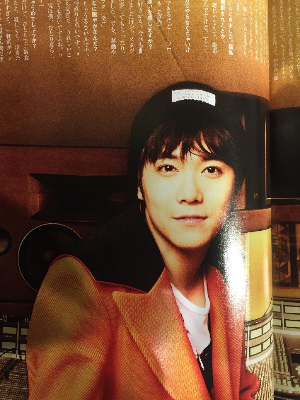 hongki Rolling Stone Japan Edition vol 105 03