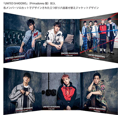 ftisland united shadows album japon edition speciale primadonna 2