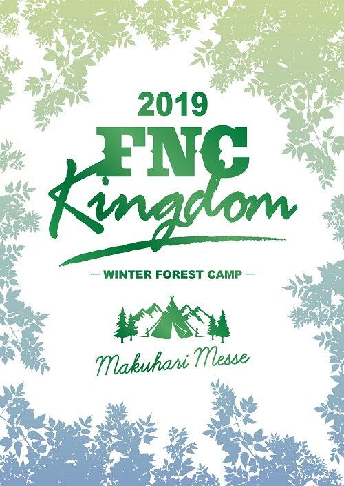 news fnc kingdom winter forest camp 2019 ftisland dvd bluray jaquette